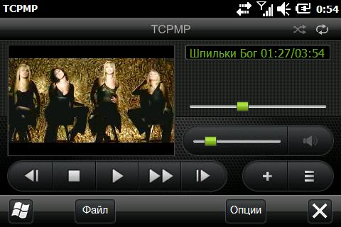 tcpmp v0.72rc1